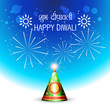 diwali greeting design
