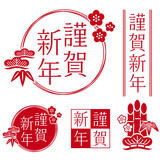 New Year Icons 謹賀新年