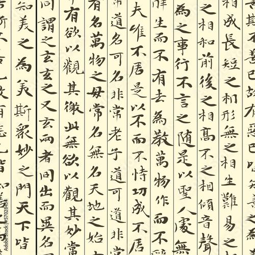 Fototapeten,hieroglyph,nahtlos,remis,chinese