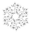 Abstract Design Ornament Element with Flowers