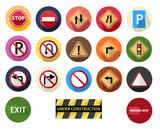 round icons set 4 traffic sign