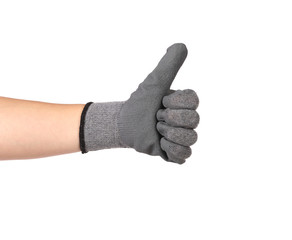 Hand shows thumb up in rubber glove.