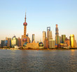 Shanghai skyline. View from the bund