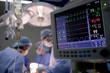 Leinwandbild Motiv heart rate monitor in hospital