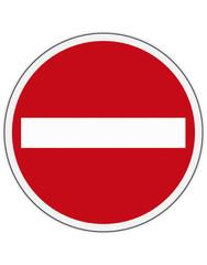 Schild Keine Einfahrt mit Reflektierung