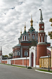 Kolomna Kremlin, Russia, city of Kolomna.