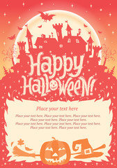 Halloween poster, card, background or party invitation.