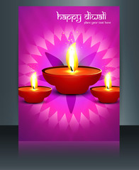 Diwali lamp template colorful brochure illustration design vecto