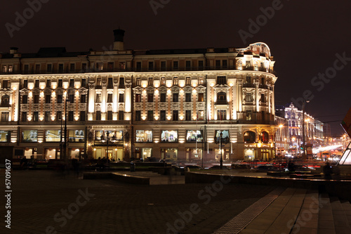 Night View of Hotel National and Tverskaya street,
