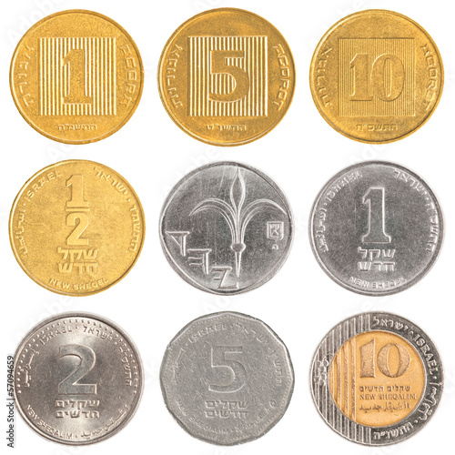 Israel circulating coins collection isolated on white background