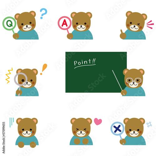 くまのアイコンセット  / Bear icon set