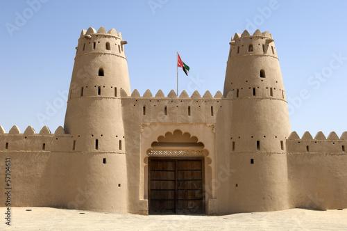 Fotobehang Dubai Arabian Fort in Al Ain Dubai