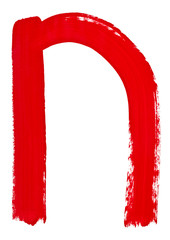 letter n hand painted by red brush