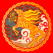 Year of the horse in colored with red background