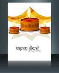 Diwali colorful celebrating oil lamp brochure template vector il