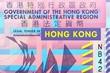 10HongKongDollar01