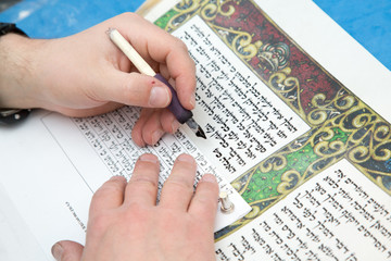 Sofer writes Megillat Esther