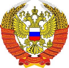Escudo Rusia