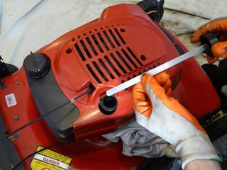 Lawn Mower Oil Check