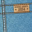Carte de voeux 2014 - Texture Jeans
