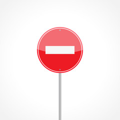 No entry traffic sign