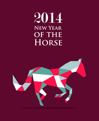 Chinese new year of the Horse illustration vector file.