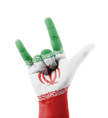 Hand making I love you sign, Iran flag painted