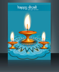 Beautiful diwali card reflection blue colorful brochure template
