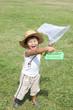 昆虫採集に行く元気な子供