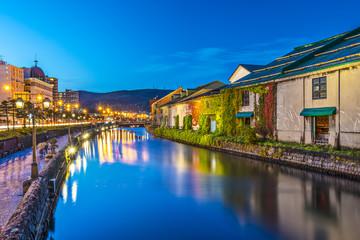 Otaru, Japan Canals