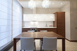 Interior of designer kitchen