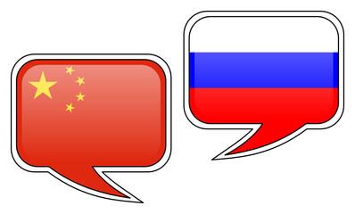 Chinese-Russian Conversation