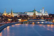 Moscow Kremlin and bridge through Moscow River at night