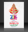 Christmas & New Year Flyer Magazine Cover & Poster Template