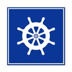 Cartel simbolo timon de barco