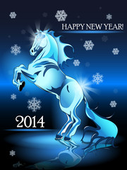 New Year horse
