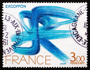 Postage stamp France 1977 Abstract, Painting by Roger Excoffon