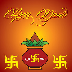 Illustration of diwali greeting background