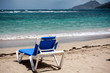 beautiful sunny beach with deckchair