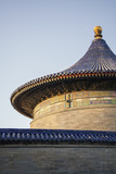 Temple of Heaven Architecture