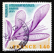 Postage stamp France 1977 Symbolic Flower
