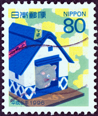 Mouse in a rice barn, year of the Rat, 1996 (Japan 1995)