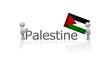 Asie - Palestine