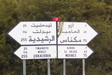 Which direction you want to take in Morocco?