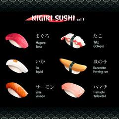 Nigiri sushi, set 1