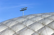 Balloon tent for tennis court over blue sky