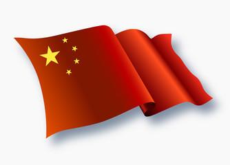 Bayrak ( Çin)