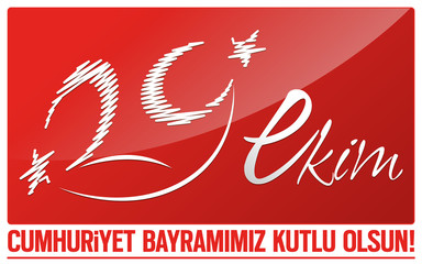 29ekim Cumhuriyet Bayramı İkonu