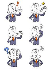 ビジネスマン6種類の表情