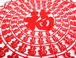 "Traditional Chinese Paper-cut for ""Good Fortune"""